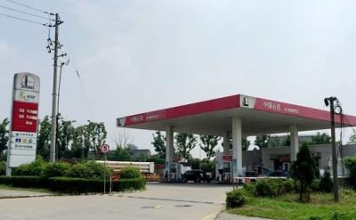 中信泰富锦苑