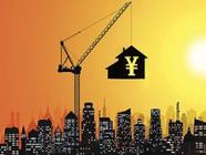 继上海、南京、长沙、武汉、杭州等多地推出买房摇号政策后,西安30日也宣布加入。