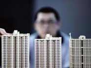 近一段时间,部分城市房价出现过快上涨,须引起高度重视。